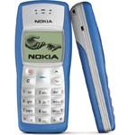 Подключение дисплея от Nokia 1100. Часть 1.