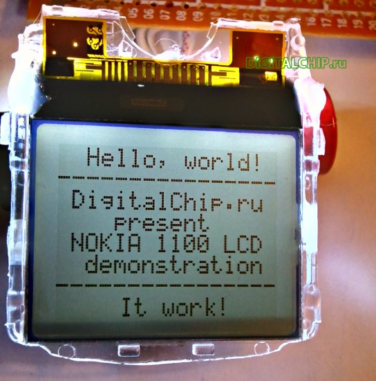 Работа экрана Nokia 1100