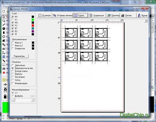 Sprint Layout 5.1 - печать шаблона