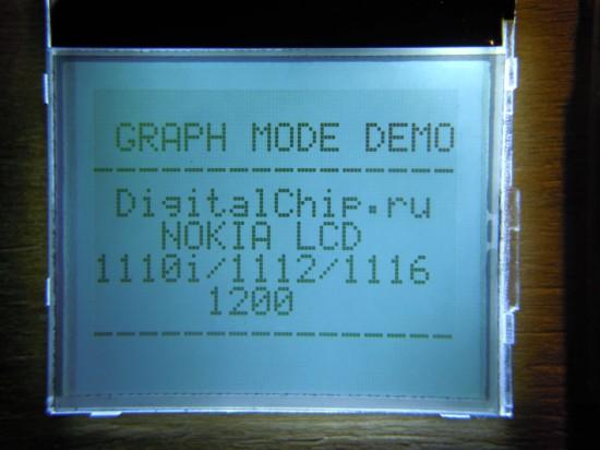 Lcd Nokia 1110i/1112/1116/1200