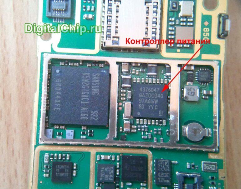 Контроллер питания GAZOO V3.4G