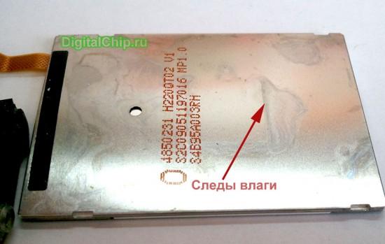 Разборка Nokia 6720 Classic - фото 5