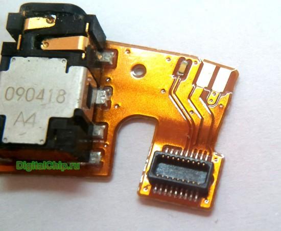 Разборка Nokia 6720 Classic - фото 9