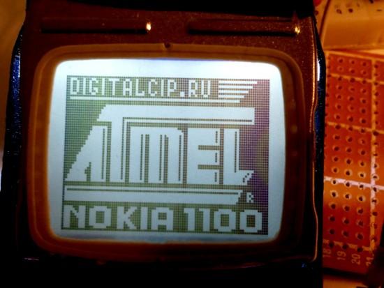 Nokia 1100 - картинка 2 - инверсная
