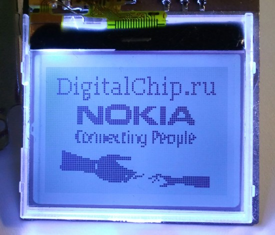 Nokia 1202 - картинка 1