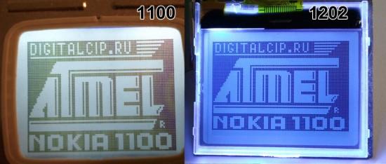 Сравнение отображения экранов Nokia 1100 и 1202