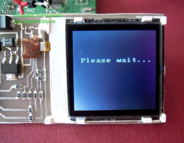 Демо-проект вывода на экран Nokia 6610