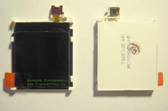 Дисплей с контроллером Phillips PCF8833