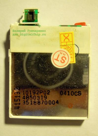 Дисплей Nokia 6610, который не смог запустить