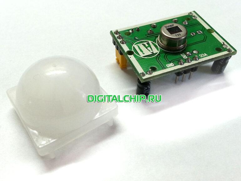Датчик движения HC-SR501 (PIR Motion sensor HC-SR501) со снятой линзой Френеля