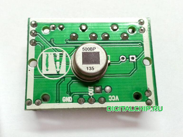 Датчик движения HC-SR501 (PIR Motion sensor HC-SR501) - вид сверху