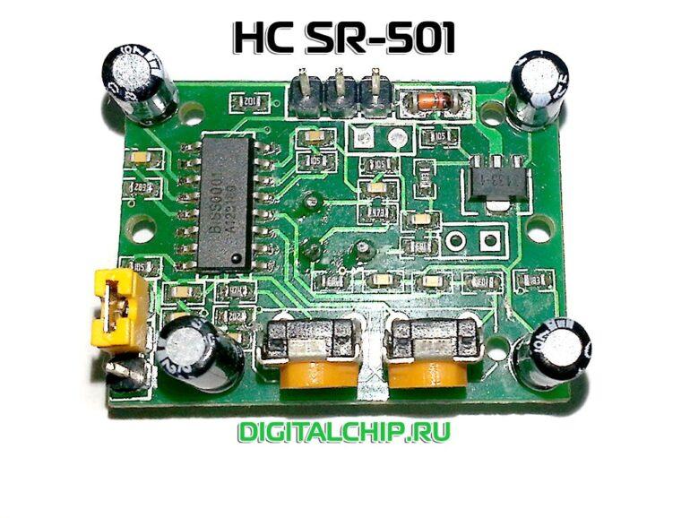 Датчик движения HC-SR501 (PIR Motion sensor HC-SR501) - вид снизу