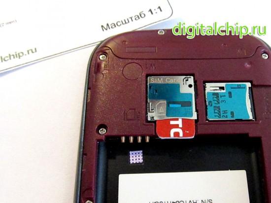 Вырезанная MicroSim в Galaxy S3