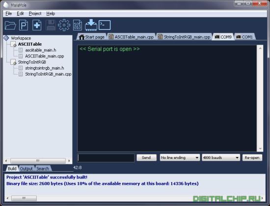 MariaMole - Вкладки с COM-терминалом