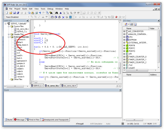 Подсветка синтаксиса в AVR Studio4