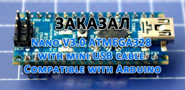 Nano V3.0 ATMEGA328 with mini USB cable Compatible with Arduino