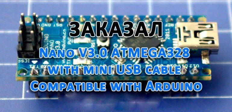 Nano V3.0 ATMEGA328 with mini USB cable Compatible with Arduino