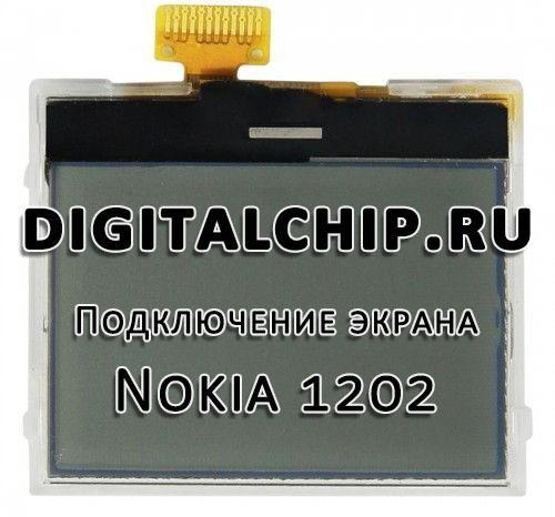 lcd Nokia 1202 с аппаратным SPI в STM32