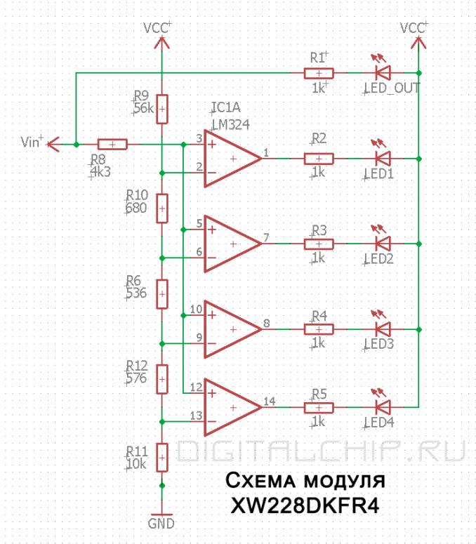 Схема модуля XW228DKFR4